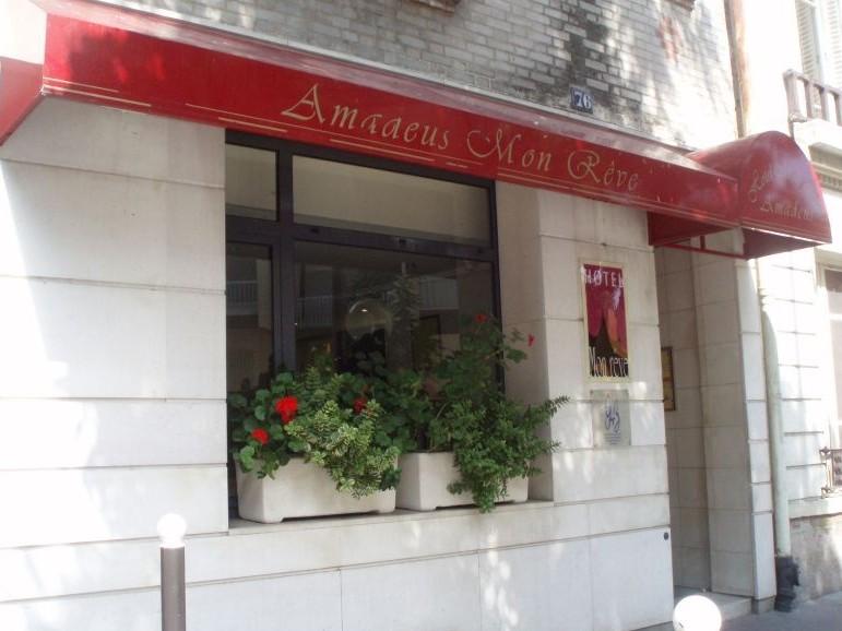 Hotel Amadeus - gare de lyon - place de la nation - proche mtros